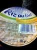 Riz au lait saveur vanille - Product