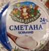 Schmand 24 % Fett - Product