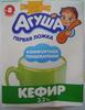 Кефир «Агуша» с массовой долей жира 3,2 % - Prodotto