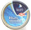 Икра мойвы деликатесная с лососем - Product