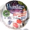 """Масса творожная с фруктово-ягодным наполнителем """"Черника-малина"""" с массовой долей жира 4,5% - Продукт"""