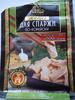 Заправка для соевой спаржи - Product