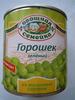 Горошек зелёный - Produit