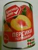 Консервированные персики половинки в сиропе - Product