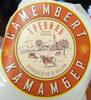 Camembert Камамбер Тревиль - Product