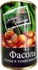 Фасоль белая в томатном соусе - Product