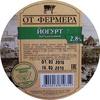 Йогурт натуральный 2,8% - Produit