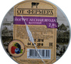 Йогурт лесная ягода фруктовый 2,8 % - Produit