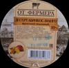 Десерт «От фермера» абрикос-манго фруктовый творожный 10% - Produit