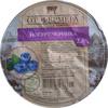 Йогурт «От фермера» черника 2,8% - Produit