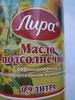 Масло подсолнечное «Лира» рафинированное дезодорированное вымороженное - Product