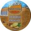 Пряники «Имбирные» - Produit