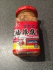 Fermented beancurd with sesame oil - Product
