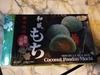 Coconut Pandan Mochi - Product