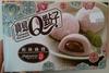 Mochi du Taro - Produit
