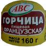 Горчица пищевая «Французская» - Product