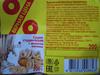 Сушки студенческие с ароматом ванилина - Product