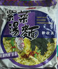 Four seas seaweed instant noodle - Product