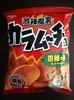 Karamucho Hot Chilli Flavour Potato Chips - Product