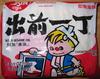 Ramen Sesame Oil Flavour Instant Noodle - Product