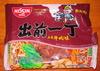 Instant noodle Five Spices Beef Flavour - Product