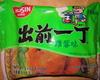 Nissin Demae Artificial Chicken Flavor - Produit