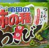 Rice snack wasabi - Produkt
