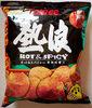 Hot & Spicy Potato Chips - Produkt