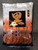 Craquelins de riz à savoir de poivre noir - Product
