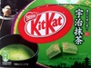 KitKat Uji Matcha (thé vert) - 製品