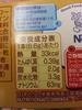 Nescafe - Product