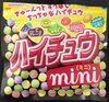Mini bonbons - Prodotto