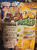 コーラandレモンハイチュウ - Product