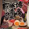 Soupe japonaise tonkotsu - 製品