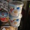 Multi-grain porridge - Produit