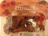 Barbecue chicken wings - Product