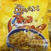 Qrax - Produit