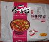 JML Instant Noodle Artificial Spicy Hot Beef Flavor - Product