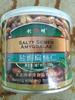 盐焗扁桃仁 (salty semen amyqdalae) - 产品