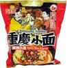 BJ Chongquing Noodle Spicy Hot 110G - Produit