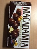 Meji macadamia black chocolate(明治澳洲坚果夹心黑巧克力) - 产品