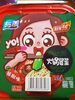 Yumei Hot Pot (Green Chinese Prickly Ash Flavour) - Produit