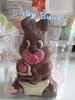 Baby Bunny - Produit