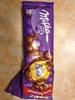 Chocolat Lola bulle caramel - Produit
