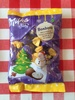 Milka Bonbons Milchcreme - Produit