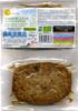 Bio hamburguesa vegetal shiit-take sin gluten ecológica - Producte