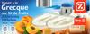 Yaourt à la Grecque sur Lit de Fruits (2 Abricots, 2 Pêches) - Product