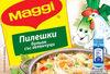 Пилешки бульон със зеленчуци - Product