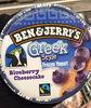 Greek Style Blueberry Cheesecake - Produit