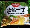 Chicken Demae Ramen - Produkt